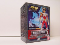 Pegasus Seiya Bronze Cloth v2 Broken ver