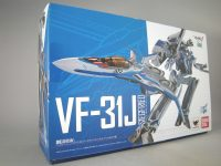 VF-31J Siegfried Immelman Custom