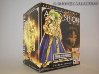 Aries Shion Gold Cloth (Holy War ver)