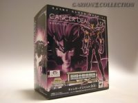 Cancer Deathmask Surplice