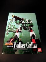 Walker Galliar GX-35