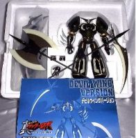 Shin Getter Devil Wing Black