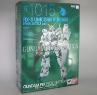 RX-0 Unicorn Gundam Final Battle ver.
