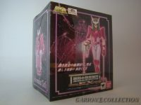 Andromeda Shun Bronze Cloth v2